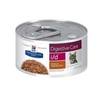 Makanan Kucing I/D Science Diet 156 Gr