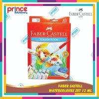 WATERCOLOUR / CAT AIR FABER CASTELL 12 WARNA - 12 ml