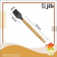 NA JIB Silicone Utensil / Spatula Silicon / Alat Masak Bahan Silikon - BRUSH, Abu-abu