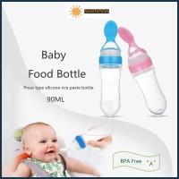 SANSTATION Sendok Makan Bayi Botol Dot silikon Praktis/Baby Spoon - Merah Muda