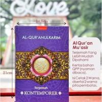 AL Quran AL MUASIR Terjemah dan Terjemahan KONTEMPORER A5 Sedang HC