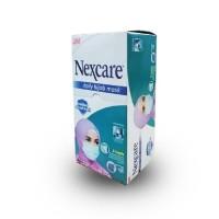 3M Nexcare Masker Hijab Jilbab Kerudung Headloop - 1 Box [36 Masker]