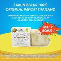 Sabun Beras Susu Thailand 100% Original K-Brothers Rice Milk Soap