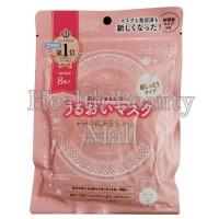 Kose Cosmeport Clear Turn Princess Veil Rich Moist Mask 8 x 95ml