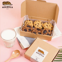 Soft Baked Cookies Big Box