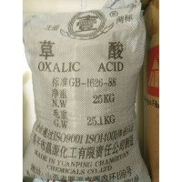 OXALIC ACID / asam oksalat 1 sack 25kg