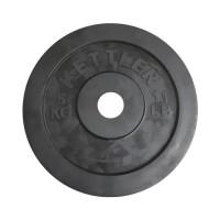 Kettler Rubberized Weight Plate 5kg 801-020