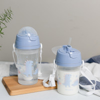 MUGU Strap Drink Bottle - Botol Minum Anak