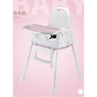 BABY CHAIR SCOOTER BOOSTER 5 COLORS WITH MATTRESS 3IN1 PINK - Merah Muda
