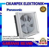 Panasonic Ventilating Fan Exhaust Fan FV 25 RUN 10 Inch