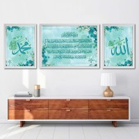 Set hiasan dinding Kaligrafi Allah Muhammad Ayat Kursi 58 islami murah