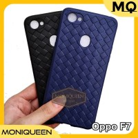 Case Oppo F7 WOVEN Leather texture Ultra Slim Soft Case