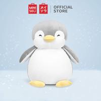 MINISO Boneka Pinguin Lucu Hadiah Untuk Anak-Anak - Abu-abu