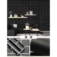 Home Wallpaper Sticker Dinding Bata Hitam List Putih - 45cm x 10 m