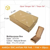 MultiPurpose Box. Gift box. souvenir. Hijab box. Dus TC - 311174 BROWN