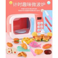 (31 SET) Mainan oven anak bisa putar seperti asli microwave elektrik