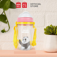 MINISO Botol Minum Air Plastik Sedotan We Bare Bears Lucu Anak 400ml