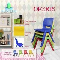 Kursi anak plastik kecil Olymplast OK 305 - Merah