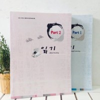 Buku EPS TOPIK Exam Question Book with Answer 1-2