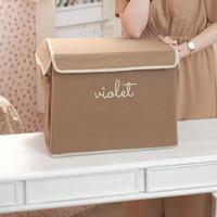 UV Sterilizer Box Portable Lampu UV Disinfektan Disinfectant Violet - Mini Caramel