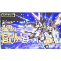 Bandai MG 1/100 - Strike Freedom gundam Full Burst Mode