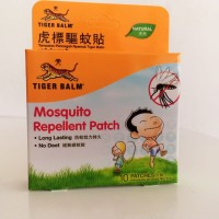 Tiger Balm Mosquito Repellent Patch 10's Anti Nyamuk