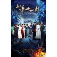 DVD Drama China The Shaw Eleven Lang - Xin Xiao Shi Yi Lang 2016