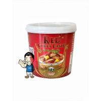 Pantai Norasingh Red Curry Paste- Bumbu Pasta Kari Merah 400 g