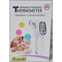 termometer digital gun infrared suhu tembak