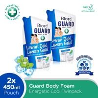 Biore Guard Body Foam Cool 450ml Twinpack