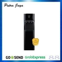 Dispenser Sanken HWD-C510IC Galon Bawah HWD-510IC / HWD510 / HWDC510