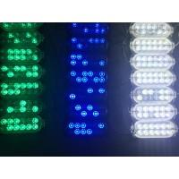 Lampu LED 12 Mata 24 Volt Nyala Kelap Kelip / LED Modul 12 Mata 7W 24V - Putih