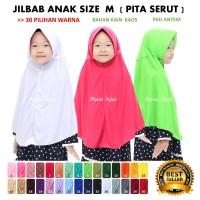 Jilbab Hijab Kerudung Bergo Instan SPRTI Rabbani Rabani Anak Sekolah D