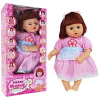 Mainan Anak Perempuan Boneka Susan Singer Baby Bisa Nyanyi Nangis
