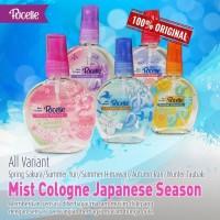 Pucelle Mist Cologne Spray Japanese Season All Variant 100 ml