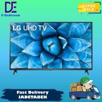 PROMO LED TV LG 70 INCH 70UN7300PTC 70UN7300 UHD 4K SMART TV 70UM7300