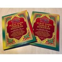 Buku Yasin Tahlil dan Istigosah (ARAB - LATIN - TERJEMAHAN)