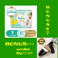 PAMPERS PREMIUM CARE ACTIVE BABY PANTS S32 TIPE CELANA PAMPERS S 32