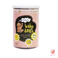 Makanan Cemilan Nays Baby Soes Biskuit Bayi Sehat Nay's Baby Cookies - Original