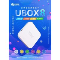 Ubox 8 Android TV Box Unblock RAM 4GB ROM 64GB Android 10