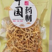 Akar Ginseng/herbal akar ginseng/yio sem chiu