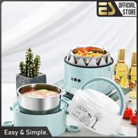 ES Panci Listrik Portable Kotak Makan Elektrik Rantang Elektrik Susun - 2 susun