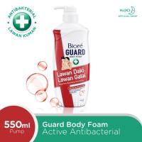 Biore Guard Body Foam Active Antibacterial Pump 550ml