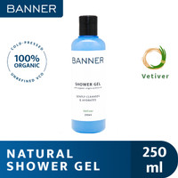 Banner Natural Shower Gel - Organic Virgin Coconut Oil (250ml)