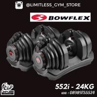 Bowflex Adjustable Dumbell 40kg - 1090i Bow flex barbel dumbel 40 kg