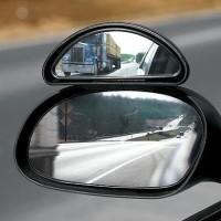 Kaca Spion Mobil Tambahan Jepit Wide Angle