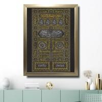 Lukisan kain kiswah Kabah 1 hiasan dinding islam - pajangan islami