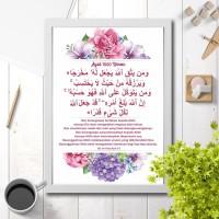 Hiasan dinding poster wall decor dekorasi rumah islam ayat 1000 dinar