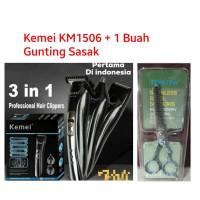 Paket 1 Gunting Sasak dan Hair Clipper Alat Cukur Rambut Kemei KM1506