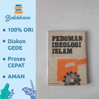 Pedoman Ideologi Islam oleh Jamil Suprihatiningrum, M.Pd.Si. - WRJ